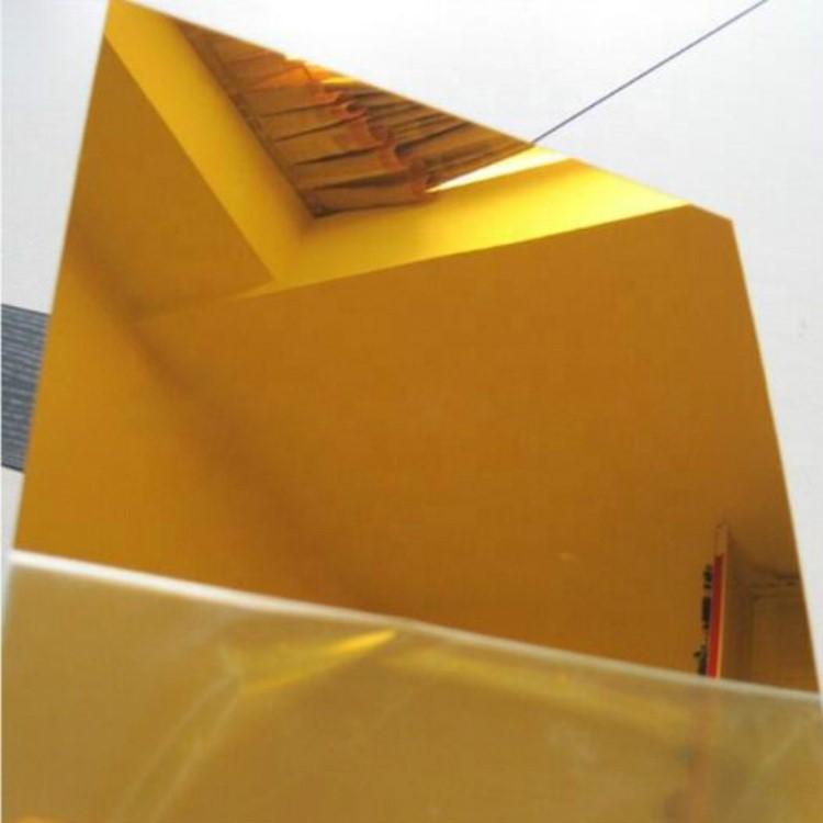 آینه طلایی - تترافرم